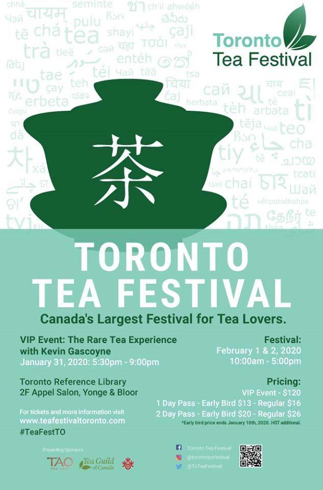 toronto-tea-festival-flyer